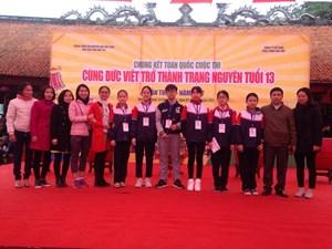Cùng Đức Việt trở thành trạng nguyên tuổi 13 lần thứ III năm 2017